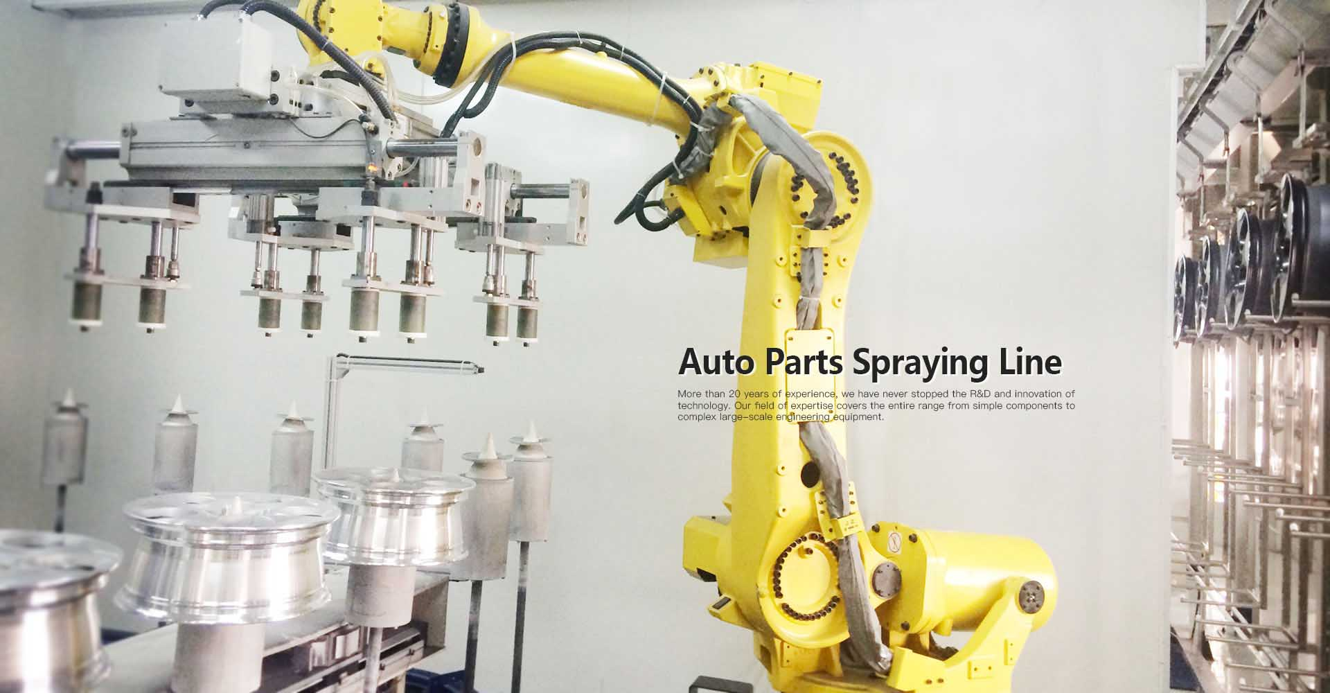 auto parts powder coating line