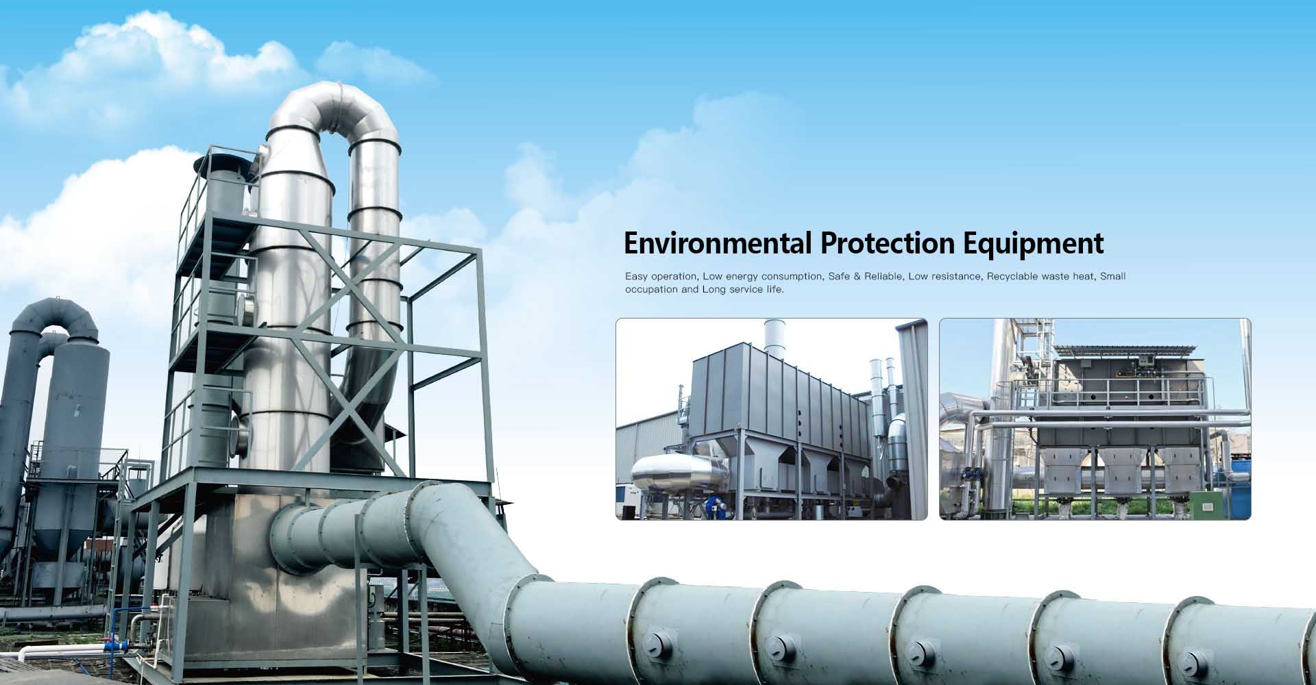 Exhaust gas treatment system